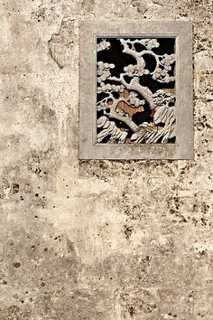 Wall Design:Pine, 西递 by William Yu Photography, via Flickr