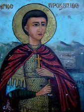 Vintage Greek Orthodox Icon on Wood of St Prokopios