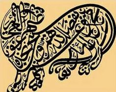 Panther  http://www.touregypt.net/historicalessays/calligraphy.htm