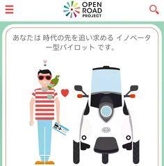 最終締め切り迫る(2月7日SUN) i-ROAD テストパイロット募集 (東京都在住者 限定) http://ift.tt/1NNjqzi  #iROAD #toyota #toyotaiROAD #toyotaopenroad #openroadproject  #tokyo #electriccar #electricvehicle #3wheeler #threewheeler #電気自動車 #超小型モビリティ #アイロード #loveiROAD #ラブアイロード  出典(source)トヨタ自動車 さま TOYOTA OPEN ROAD PROJECT by kumamon5515