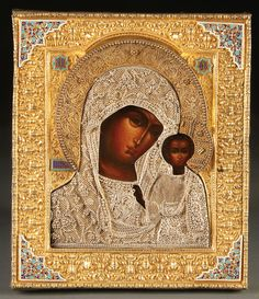 RUSSIAN ICON OF THE KAZAN MOTHER OF GOD, SERGIE AKHMAKOV, MOSCOW, 1890. Famous miracle working image which appeared in the village of Kazan in 1579. Probably a Moscow workshop in the circle of Gurianov. Overlaid with silver-gilt, repousse and chased riza with cloisonné enameled corner plaques.The halo and the garments of the Virgin and Christ child overlaid with intricate silver filigree with silver beading. Price Realized: $26,400.00