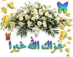 Wazaif Collection: Dua Musbaat Aashar