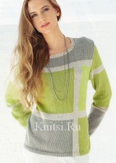 Пуловер с широкими полосами