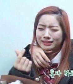 Kim Dahyun (me whenever I see twice) Blackpink Memes, Funny Kpop Memes, Cute Memes, Stupid Memes, Cartoon Memes, K Pop, Meme Faces, Funny Faces, Crying Meme Face