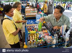 Soft Drink Seller In Sanam Luang Park, Near The Grand Palace, In Stock Photo, Royalty Free Image: 15473205 - Alamy