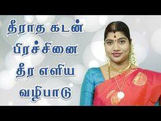கடன் பிரச்சினை முற்றிலுமாக நீங்க | கடனை விரைவில் அடைப்பதற்கான வழிபாடு - YouTube Red Saree Wedding, Jobs For Teens, Vedic Mantras, Mp3 Song Download, Photo Quotes, Prayers, Songs, God, Tips