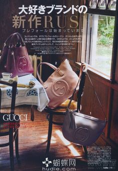 Japanese magazines have such interesting product photography. Makeup Designs, Gisele, Gucci Bags, Product Photography, Magazines, Hair Makeup, Japanese, Journals, Gucci Purses