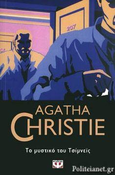 ΤΟ ΜΥΣΤΙΚΟ ΤΟΥ ΤΣΙΜΝΕΙΣ / CHRISTIE AGATHA New Edition, Agatha Christie, Reading, Books, Movies, Movie Posters, Libros, Film Poster, Word Reading