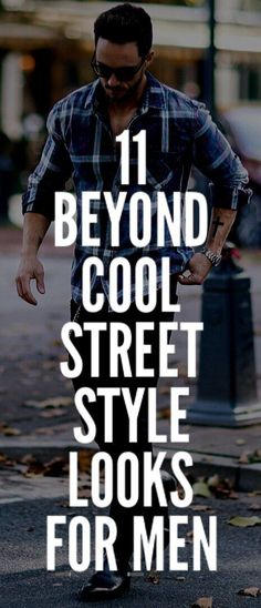 11 Beyond Cool Outfit Ideas You Can Steal From This Street Style God. – PS 1983