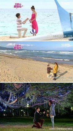 Weini s2 George Hu, Taiwan Drama, Love Now, Korean Dramas, American Actors, Chen, Annie, Kdrama, Films