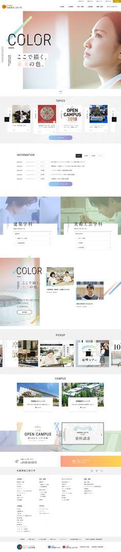 Website Design Layout, Website Design Inspiration, Web Layout, Layout Design, Design Ideas, Amazing Website Designs, Type Setting, Design Reference, Book Design