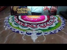 Rangoli design S.C mega mall sangli Rangoli Designs Latest, Rangoli Designs Flower, Rangoli Ideas, Rangoli Designs Diwali, Beautiful Rangoli Designs, Mehndi Designs, Diwali Special Rangoli Design, Free Hand Rangoli Design, Small Rangoli Design