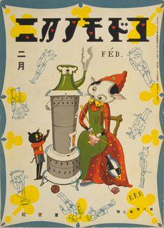 "Cover by Takeo Takei for the Japanese magazine ""Kodomo no kuni (Children's Land)"", 1929"