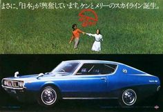日産 スカイラインGT-R (ケンメリ) A sweetheart is found here! ❤️ http://meguriaisuru.hamazo.tv ❤️ http://s.ekiten.jp/shop_6041703/