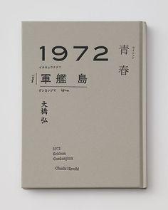 """designbby: """"Wang Zhi-Hong """""""