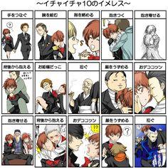Shin Megami Tensei: PERSONA 3/#500573 - Zerochan