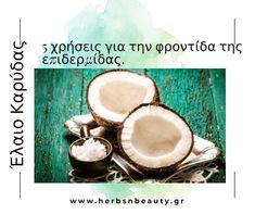 Έλαιο καρύδας 5 χρήσεις για την φροντίδα της επιδερμίδας. Coconut, Fruit, Food, Essen, Meals, Yemek, Eten