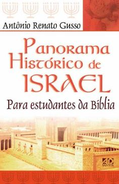 Panoramica Historico de Israel  Karmitta 208