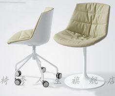 RMB 880 电脑办公会议总经理椅子时尚简约创意欧式出口欧洲休闲宜家转椅-淘宝网