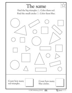 Worksheets Math Worksheets.org worksheets math and free on pinterest preschool slide show activities finding triangles circles greatschools