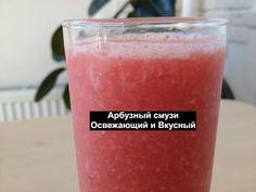 Арбузный освежающий смузи - пошаговый рецепт с фото на Повар.ру