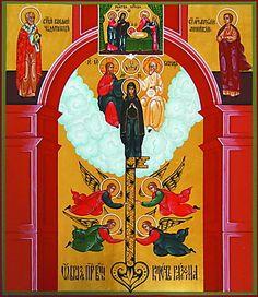 Икона Божией Матери Ключ Разумения