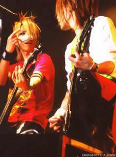 Reita. Uruha. The GazettE.