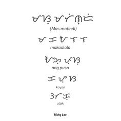 Ricky Lee in Baybayin Go For It Quotes, Self Love Quotes, Black Aesthetic Wallpaper, Aesthetic Wallpapers, Symbol Tattoos With Meaning, Alibata, Filipino Words, Baybayin, Polynesian Tattoo Designs