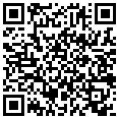 Un QRCode, además de ser un código de barras de respuesta rápida es un touch point de tecnología y una gran herramienta de Marketing digital para las empresas. Este es un sistema para almacenar todo tipo de información en una matriz de puntos y que hoy en día está siendo utilizado por la mayoría de compañías para promocionar sus productos, algo que solemos ver casi en todas partes y que nos llega a parecer divertido, con un simple escaneo llegamos a la información requerida. #Marketingperu