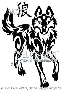 Mystic Wolf And Kanji Tattoo by WildSpiritWolf on deviantART