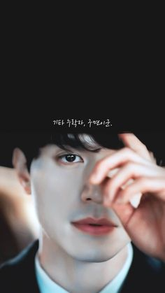 The Grim Reaper, Goblin Grim Reaper Goblin, Lee Dong Wook Wallpaper, Kim Wo Bin, Goblin The Lonely And Great God, Lee Dong Wok, Goblin Korean Drama, Bride Of The Water God, Kim Bum, Korean Star