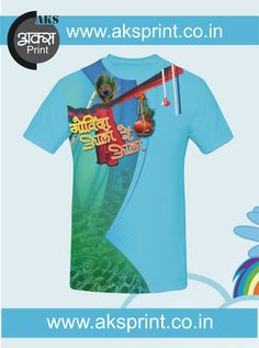 Dahihandi special t shirts visit for How to get into the t shirt printing business