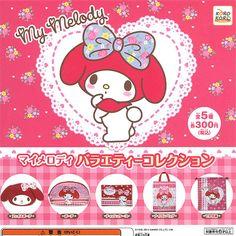 Rakuten My Melody variety collection set of 4 system services Gachapon: Yu you optimistic market store 1200 Yen HKD79.20 / 19.80 each