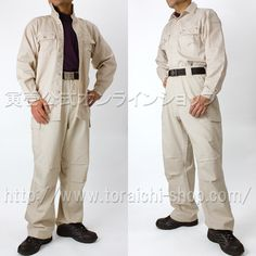 Toraichi 2261-125  long‐sleeved shirt 2261-219 cargo pants