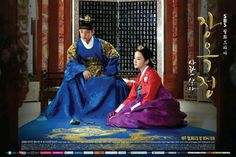 JANG OK JUNG, LIVE IN LOVE: Un drama que sigue la vida turbulenta de Jang Ok Jung (Kim Tae Hee), quien también es conocida como Lady Jang Hui Bin  que sólo ha sido conocida como una mujer fatal en la historia hasta ahora, y quien era una de las concubinas reales más famosas de la dinastía Joseon. Jang Hee Bin, se convirtió en la mujer más poderosa de Joseon ya que era objeto del amor del rey más importante, Sook Jong (Yoo Ah In).
