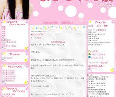 「星野奈津子 ブログ」の画像検索結果