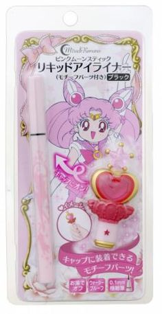 Sailor Moon Miracle Romance Pink Moon Stick Liquid Eye Liner Black