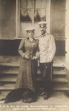 Grand Duchess Elena of Russia with her fiancee Prince Nicholas of Greece and Denmark