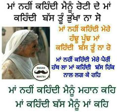 Sikh Quotes, Gurbani Quotes, Story Quotes, Hindi Qoutes, Quotations, Punjabi Love Quotes, I Love My Dad, Wishes Messages, Fathers Love