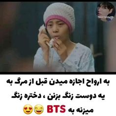 Cute Funny Baby Videos, Crazy Funny Videos, Funny Videos For Kids, Cute Couple Videos, Korean Drama Songs, Korean Drama Best, Bts Emoji, Bts Dance Practice, Funny Valentines Day Quotes