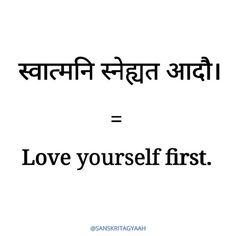 40 Best Sanskrit Tatto quotes images in 2017 | Sanskrit ...