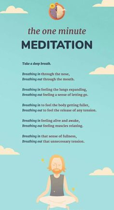 The One Minute Meditation Sometimes you might feel like you don't have time to meditate. In those cases, try this one minute meditation and feel the benefits! Chakra Meditation, Meditation Mantra, Meditation Benefits, Meditation Practices, Guided Meditation, Meditation Music, Quotes On Meditation, Meditation Exercises, Morning Meditation