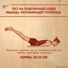 10 простых упражнений 7 (638x635, 194Kb)