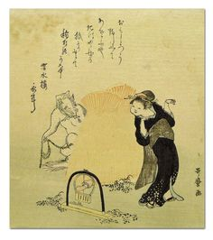 Woman with a Kitsune by Kitagawa Utamaro  Japan: Late 18th century, Woodblock print