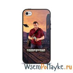 Чехол для Apple iPhone 4/4S силиконовый глянцевый Потрачено купить в интернет магазине WsemPoMayke.Ru http://wsempomayke.ru/product/case_silicone_gloss_apple_iphone_4_2015/1033714  Доставка по России курьером или почтой, оплата при получении. Посмотреть размеры и цену > http://wsempomayke.ru/product/case_silicone_gloss_apple_iphone_4_2015/1033714