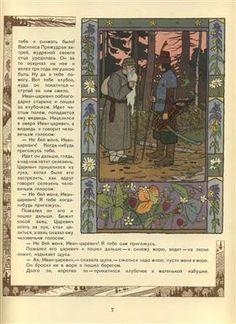 """Illustration for the fairy tale """"Vasilisa the Beautiful""""-Artist: Ivan Bilibin Style: Art Nouveau (Modern) Series: Vasilisa the Beautiful Ivan Bilibin, Tarot, Russian Folk Art, Fairytale Art, Beautiful Drawings, Bedroom Art, Children's Book Illustration, Illustrators, Fairy Tales"""