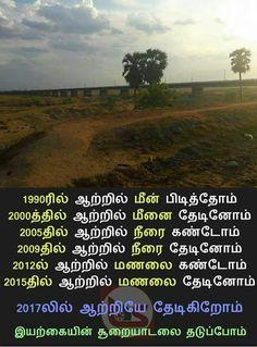 Golden Quotes, India Facts, Tamil Language, Picture Quotes, Qoutes, Success, Lol, Album, Education