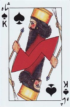 , Unique Playing Cards, Vintage Playing Cards, Card Deck, Deck Of Cards, Magic Cards, Pretty Art, Paper Dolls, Superhero, History
