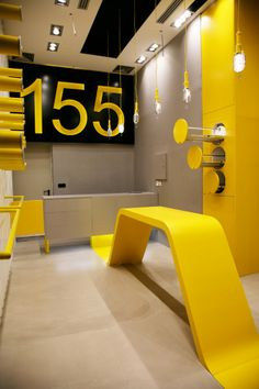 #Wayfinding: Supernova-studio-155-boutique-2