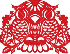 Chinese paper-cutting owl Royalty Free Stock Vector Art Illustration - this is beautiful